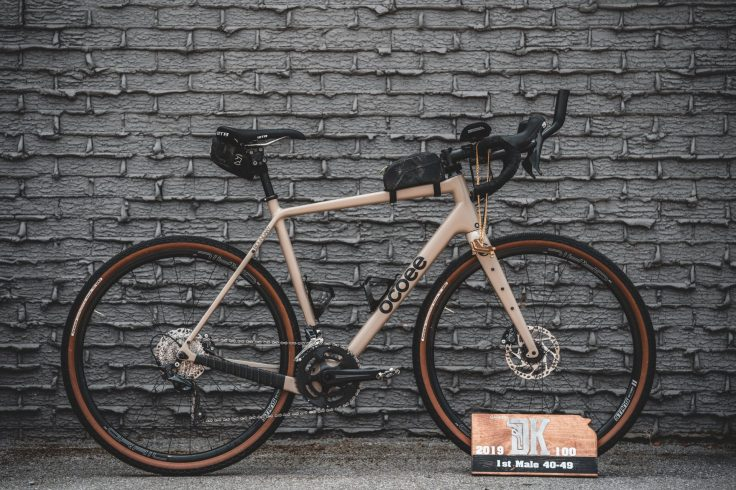 Litespeed's Direct to Consumer Bikes get a Name: Ocoee 4