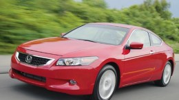 2008 Honda Accord Coupe - Who says reliable can't be fun?