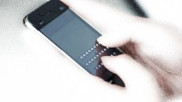 4iThumbs Tactile Keyboard for iPhone