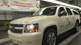 Chevrolet celebrates diamond anniversary of Suburban