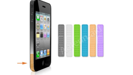"""From the """"Now Why Didn't I Think of This?"""" Files- Antennaids For iPhone 4"""