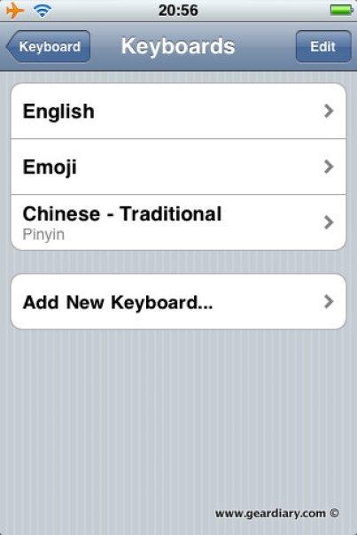 iphone_custom_dictionary_1