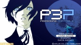 PSP Game Review: Shin Megami Tensei: Persona 3 Portable (RPG, 2010)