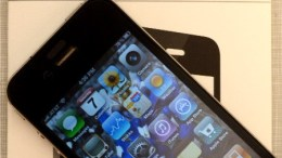 Moshi iVisor AG for iPhone4 Review: It Works!