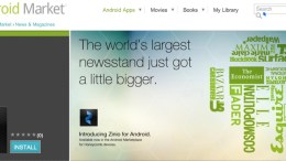 Zinio Magazine App Now Available in the Android Market