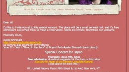 Music Diary Notes: NYC Concert to Support Japan