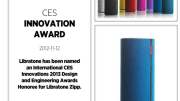 Libratone Zipp Named a CES Innovations 2013 Design and Engineering Award Honoree