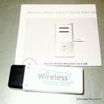 HSTI Wireless Media Stick Review