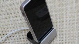 Belkin Charge + Sync Dock with Audio Port for iPhone 5 Review