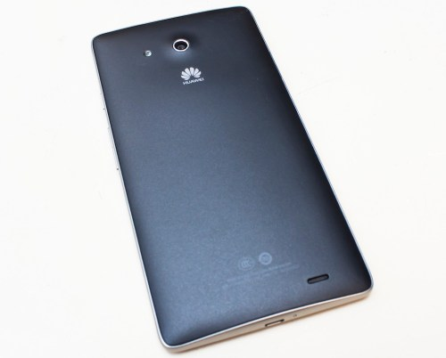 Huawei-AscendMate-Launch-GD-6
