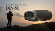 Sony's DEV-50V Digital Recording Binoculars Let You See (and Record) Clearly Now