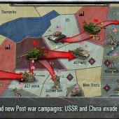 Strategy and Tactics -  World War II