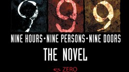 GearDiary 999: The Novel's Thrilling Release
