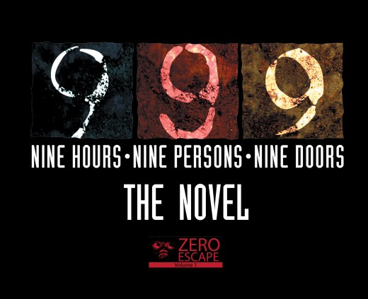 999: The Novel's Thrilling Release