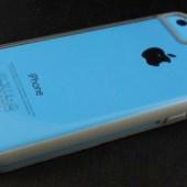 Gear-Diary-XDoria-iPhone-5C.19-3.jpeg