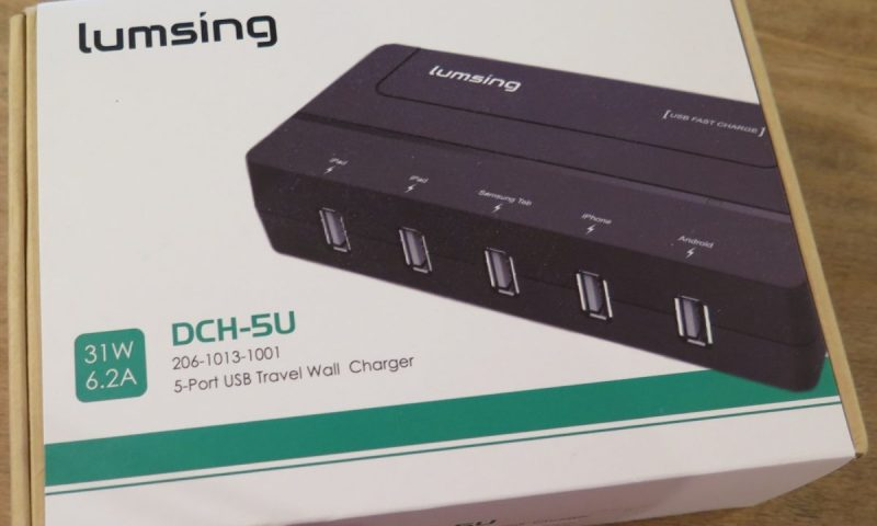 Gear Diary Reviews the Lumsing 5 Port USB Travel Charger