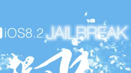 Awaiting a Jailbreak Status Update of iOS 8.2? So Are We.
