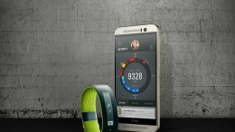 GearDiary HTC Announces the HTC RE Grip GPS Fitness Tracker
