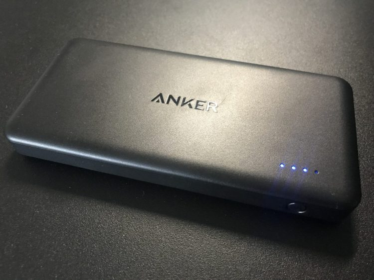 Anker PowerCore II Slim Is the Perfect Pocket Companion to Your Smartphone