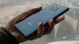 The Huawei Mate 20 Pro Deserves All of the Superlatives