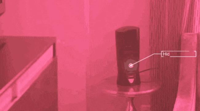 SpyFinder Pro Hidden Camera Detector Seeks Kickstarter Funding