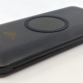 IntelliARMOR Scout Wireless Charger: Everything You Need in One