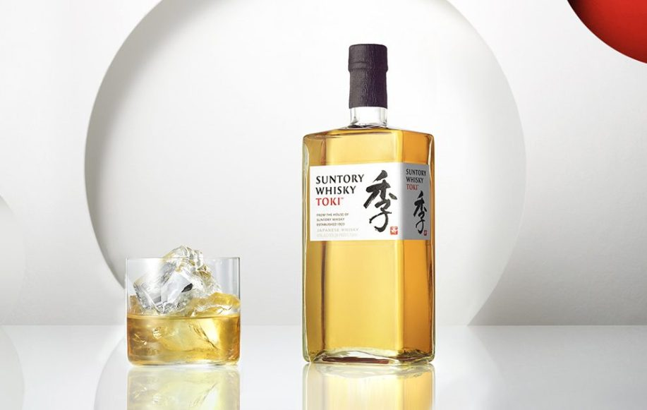 Suntory Whisky Toki: Japanese Whisky As Good As It Gets