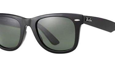 best sunglasses for the money