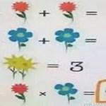 हिंदी puzzle नंबर 8