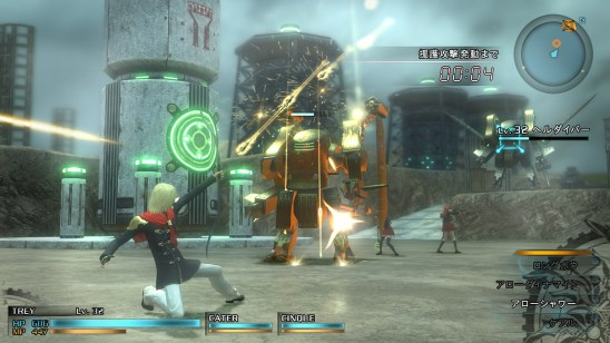 ff-type0-hd-new-screens (11)