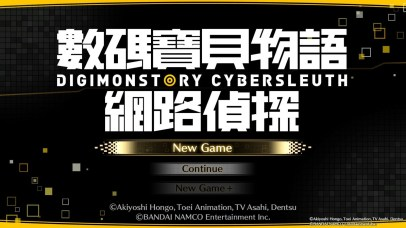 digimon-world-cyber-sleuth-1
