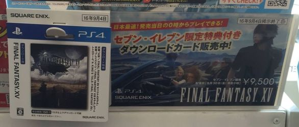 ffxv-download-size-revealed (1)