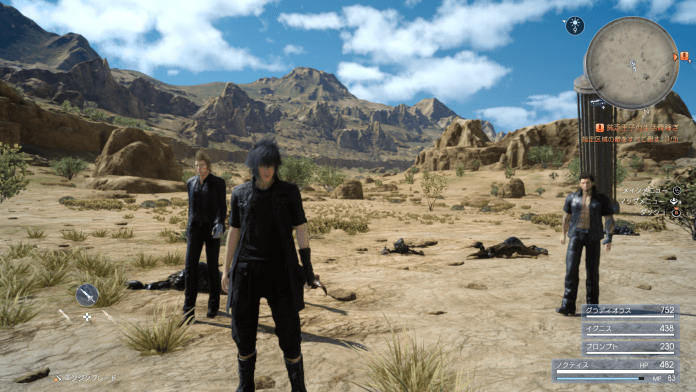 ffxv-judgment-demo-xbox-one-12