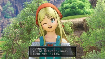 dragon-quest-xi-screenshots-story (2)