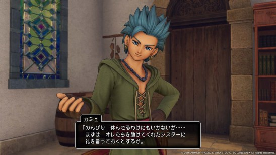 dragon-quest-xi-screenshots-story (6)