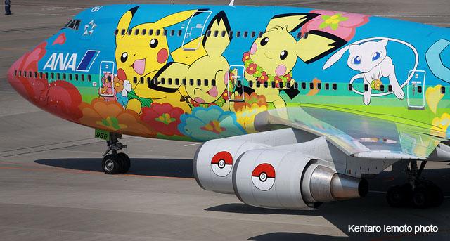 IATA ANA B747-400D Pokémon