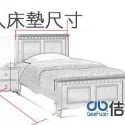 單人床墊尺寸標準與加大單人床的差異