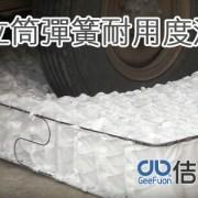 獨立筒彈簧床墊耐用度測試