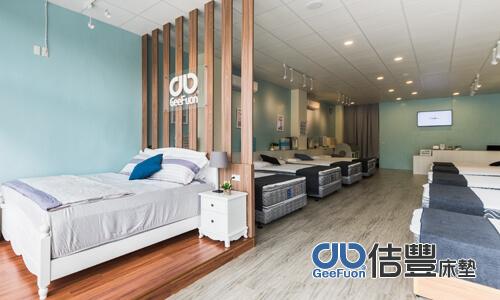 佶豐高雄床墊舒服的床墊展示空間
