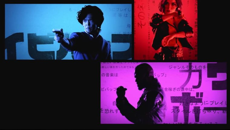 Watch The Opening Sequence For The Netflix Series COWBOY BEBOP