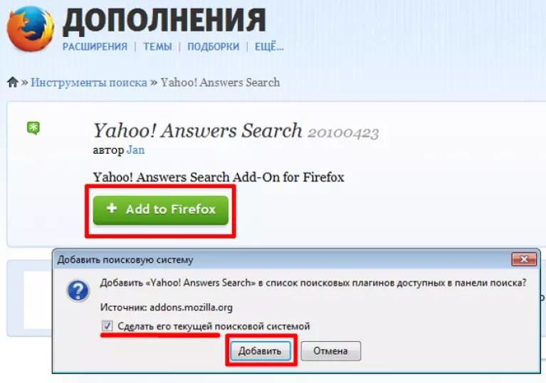 Najbolje stranice za upoznavanja besplatno yahoo