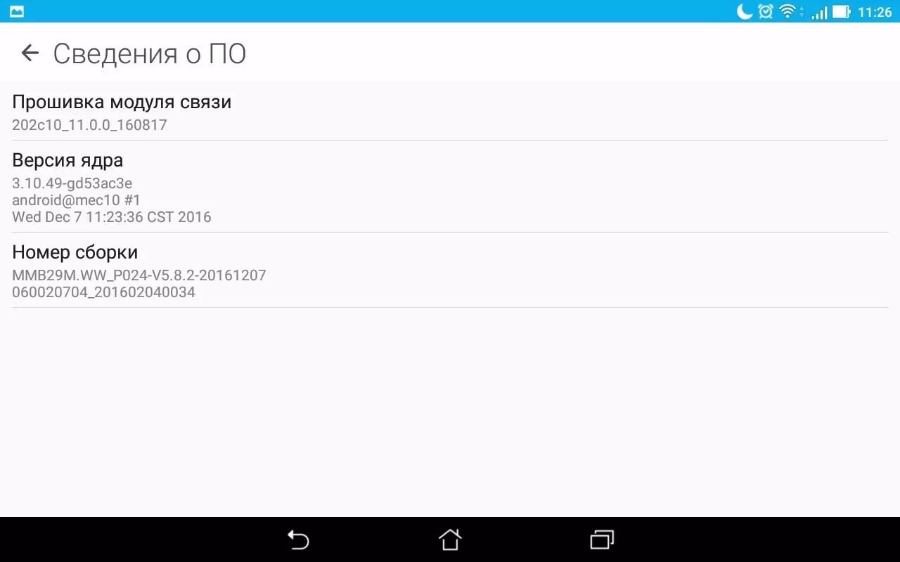 Тип метки NFC не поддерживается – что делать? Что значит сообщение на телефонах «Тип метки nfc не поддерживается