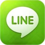 LINEの既読を非表示に設定する脱獄iPhoneアプリ「Line No Last Seen」を紹介!