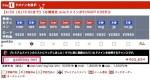 格安ドメインサイトの2強「ムームードメイン」と「お名前.com」の違いを比較!