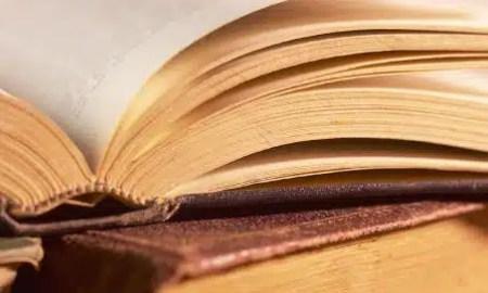 kako-je-tiskana-prva-knjiga