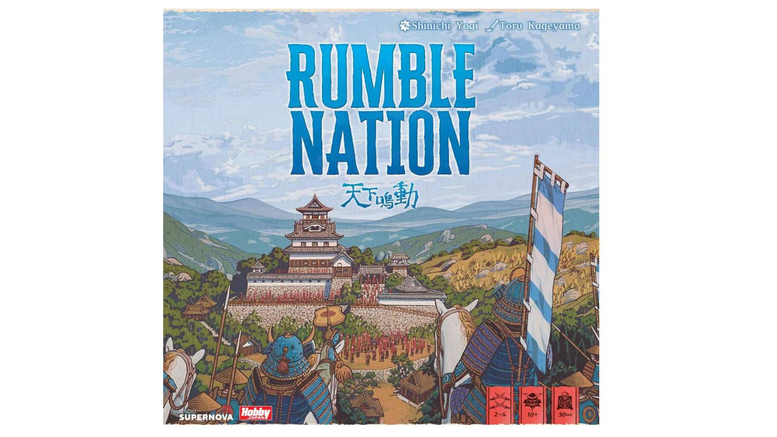 Rumble Nation: la recensione
