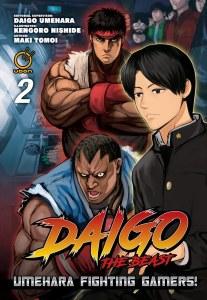 Daigo The Beast Umehara Fighting Gamers 2