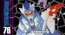 WaveBack Episode 76: Shadowgate (NES)