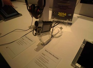 Sony MV1 camera