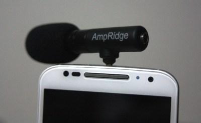 AmpRidge Mighty Mic S